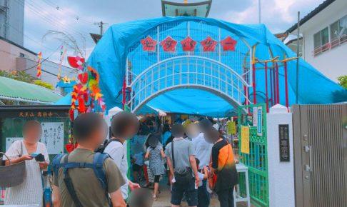 木川幼稚園 七夕バザー