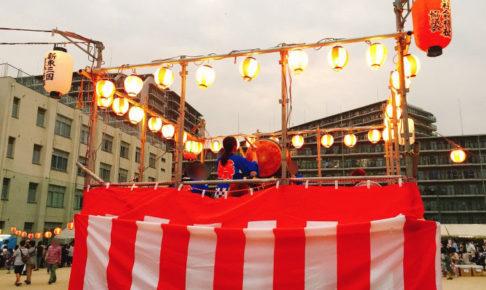 新東三国小学校 夏祭り