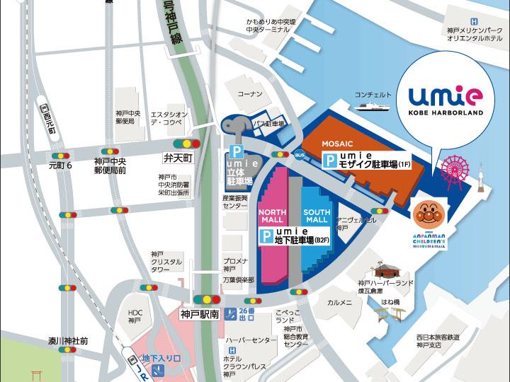 umieの駐車場Map