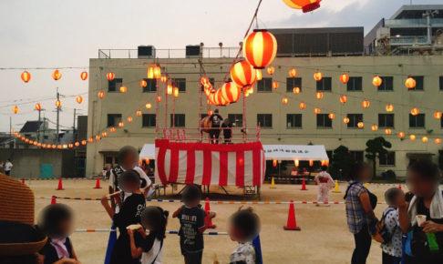 西三国小学校 納涼盆踊り大会