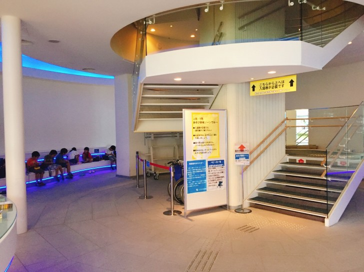 福井県こども家族館 2Fへの階段