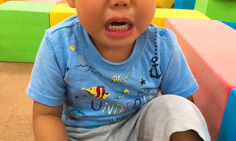 子ども 泣き顔